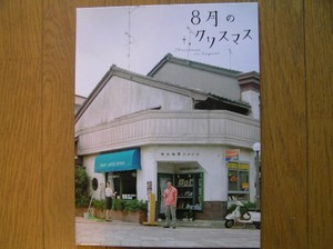 blog_083